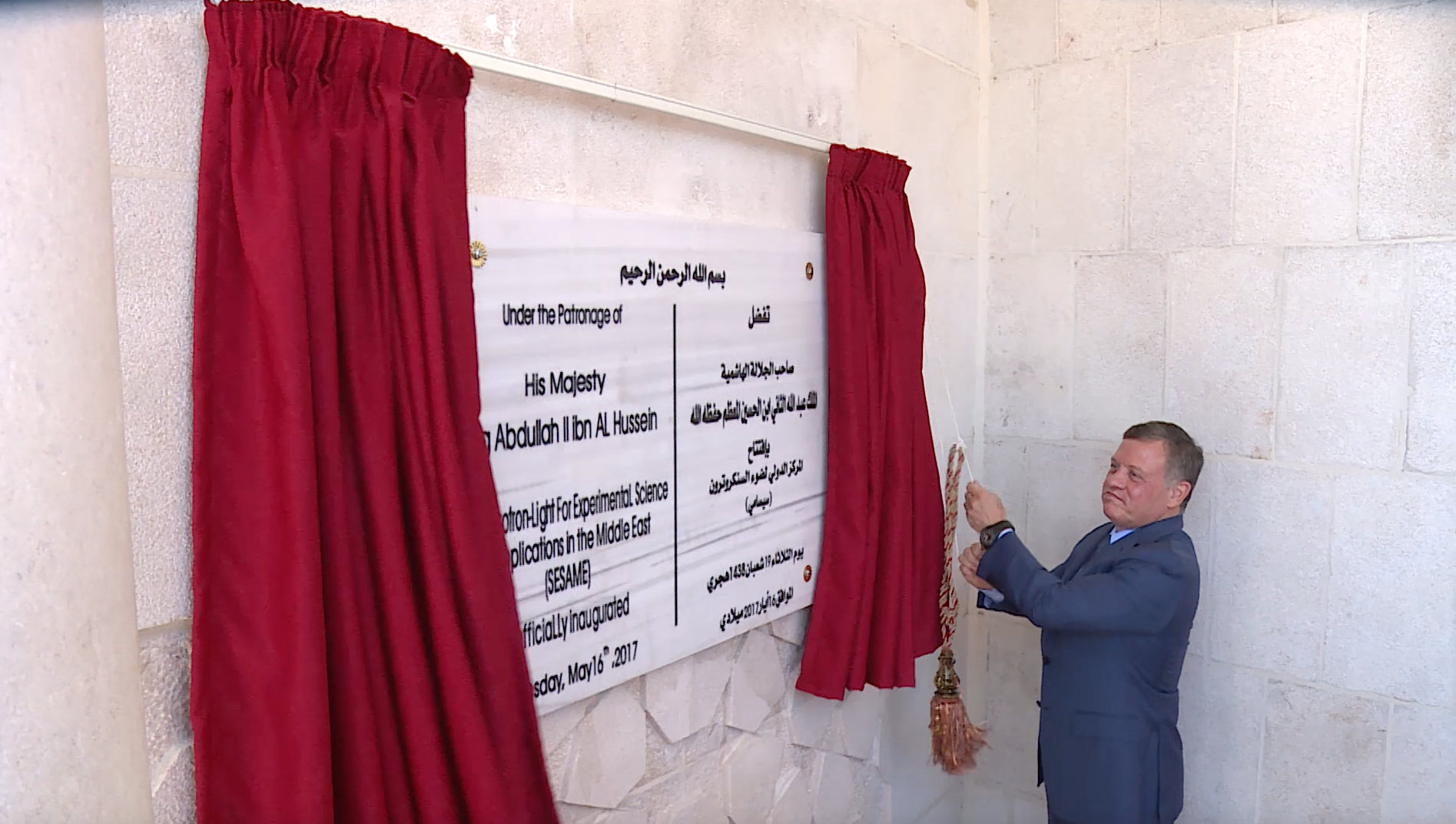 © SESAME: HM King Abdullah II unveiling a plaque marking the opening of SESAME